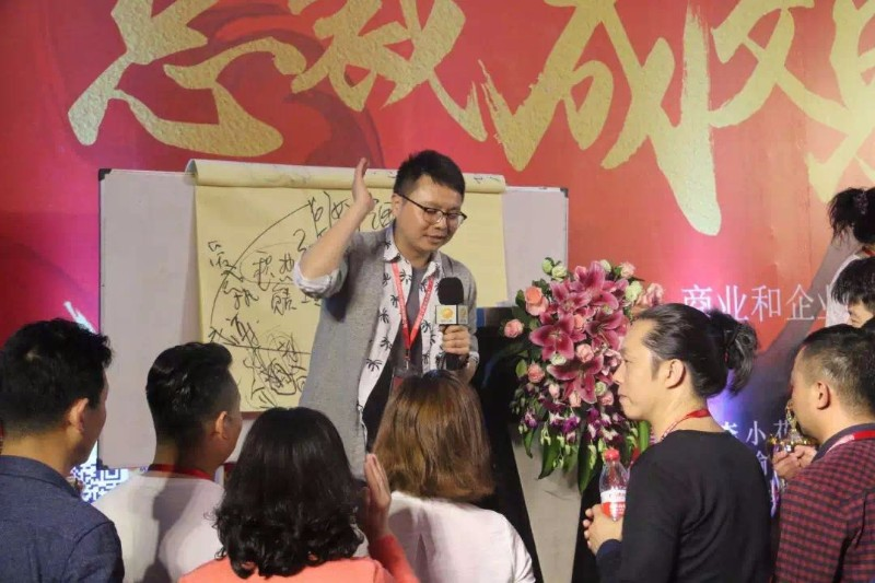 4月17-19日北京总裁成交思维 总结