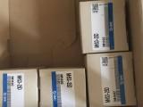 日本原装SMC现货正品库存气动元件 smc气缸