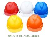 ABS可印字安全帽生产基地