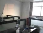 高新区精装办公楼出租