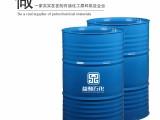 供应10号基础白油 无色透明低芳低硫厂家茂石化产品大量供应