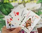 让你几分钟可变成魔术师还可挣钱的扑克牌