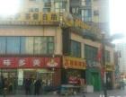 大型社区80平米饭店,低价转让 餐饮主街