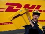 香河DHL国际快递 香河DHL国际货运邮寄咨询