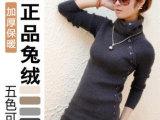 【女装批发】2013秋冬季新款高领显瘦兔绒毛衣弹力针织打底衫