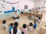 荔湾区蒂芭卜早教托育中心双语日托
