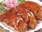 中餐连锁加盟 王家酱酱猪手加盟条件