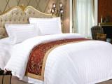 酒店布草宾馆床上用品四件套40支3三公分加密缎条 厂家直销批发