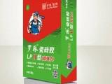 广西南宁腻子粉批发-扶绥腻子粉价格-瓷砖胶多少钱一包