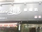 上海路梦时代90平超市转让 百货超市 商业街卖场