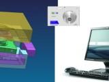 石碣培训CAD绘图PROE产品模具设计SOLIDWORKS
