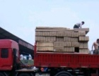 公司业务: (1)空车配货 (2)大型货物运输 (