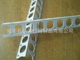厂家销售塑料护角线|pvc护角条|阴阳角线