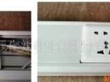 明装多功能开关面板插座型线槽 铝合金 配