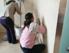 乌鲁木齐志军家政专业保洁 外墙清洗 地板打蜡