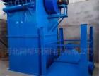 工业用脉冲除尘器粉尘收集箱施工用布袋 滤筒 旋风除尘器