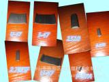 活动隔断防撞条 PVC胶条  密封条  厂家直销