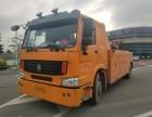 珠海市24小时道路救援拖车服务电话