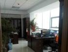 广奇国际财富中心二期 写字楼 140平米 出租