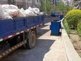 运达渣土垃圾清运树枝树叶清运