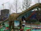 雨屋出租微景观蜂巢迷宫大型恐龙展览模型出租租赁