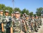 上海青浦童子军华东特训营