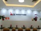 商标转让成功率百分之99 南京买「尚标」一周可用!