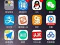 国行苹果6出售