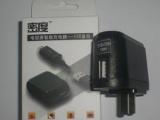 批发供应 密度 USB充电器/头 安卓手