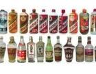 MYBTNT资阳礼品回收,资阳老酒茅台酒回收,资阳烟酒回收
