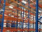 上海全市现货出售二手货架、回收仓库物流旧货架设备
