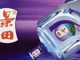 广州景田桶装水配送公司订水电话送水服务