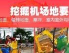 儿童游乐挖掘机 厂家直销高品质货到付款代理加盟