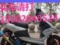 女装摩托车九成新急转让鬼火9成新的雅马哈鬼火速度速度