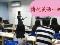黄埔萝岗专业成人业余学习韩语 日语 粤语培训**