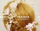 忻州专业婚礼新娘跟妆