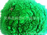 【厂家直销】优质氧化铁 油漆调色氧化铁 铁绿