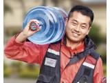 日照水超市 专业快速配送崂山 农夫桶装水