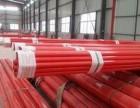 涂塑钢管复合钢管 供水管道