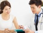 女性肛周内尖锐湿疣怎么治疗?