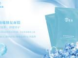 面膜代加工 化妆品OEM代加工 面膜加工厂
