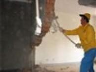 北京专业楼房别墅拆除改造/墙体拆除/墙改梁房屋加固拆除改造