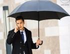 雨伞礼品定制