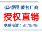 浙江优质ABB变频器供应商风险安全环保耐用性价比高来电了解哦
