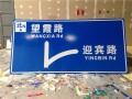 张掖标牌厂,兰州道路施工标志牌,甘肃庆阳反光标志牌定制