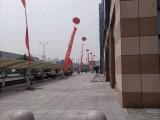 威海开业花篮 运动会 升空气球拱门 生日寿宴氦气球批发