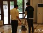 在重庆开一家地球天使家政保洁加盟店怎么样?