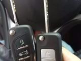 周口配汽车钥匙.保险柜价格怎么样
