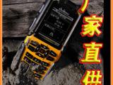 国产手机批发奥特风A83三防手机 户外手机 对讲手机 超长待机出
