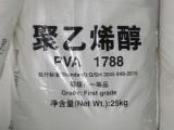大连回收分散剂 抗静电剂各种化工助剂回收